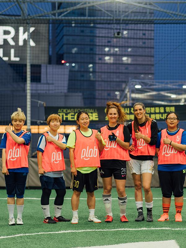 원데이 여성 팀 리그